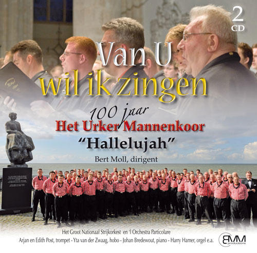 jubileum-cd